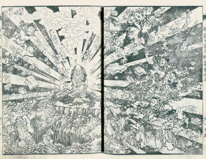 Kyokutei Bakin (author) and Katsushika Hokusai (artist), Crescent Moon: The Adventure of Tametomo, 1807 - 1811, Collection of National Diet Library, Tokyo